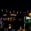 Photos: YOKOHAMA WORLD POTERS VIVRE