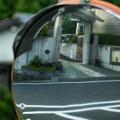 Photos: 東京八王子の両輪山龍谷寺の山門を、、
