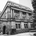 Photos: 日本銀行