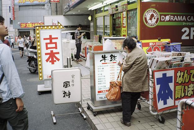 Photos: 本の虫