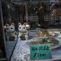 Photos: 目玉焼き定食にゃん@左手挙げ招き猫18