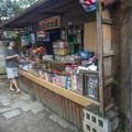 Photos: 昭和の郷愁を誘いました