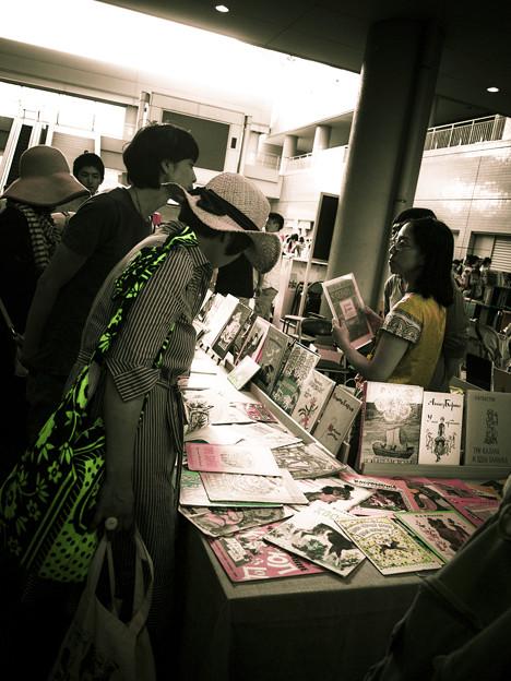 Photos: 第三回東京蚤の市;2013春-33