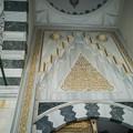 Photos: モスクの入口の天井