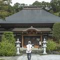 三番札所に行く前に寄った光明寺@秩父霊場巡礼の旅2013