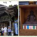 Photos: 常泉寺観音堂など