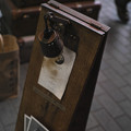 店の看板も洒落てる@第四回東京蚤の市;2013秋