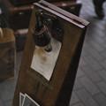 Photos: 店の看板も洒落てる@第四回東京蚤の市;2013秋