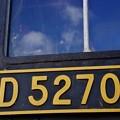 Photos: SL D52 No.2
