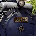 Photos: SL D52 No.1