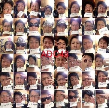 ADC48