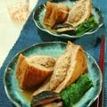 Photos: ジュワッと厚揚肉詰モッハモハ