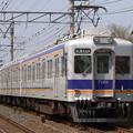 南海7100系