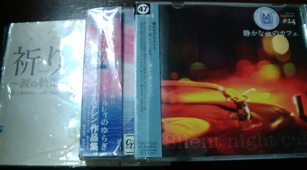 ヒーリングミュージック♪
