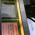 Photos: NHKホール前にて入場待ちなう