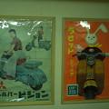 Photos: 記憶にないポスターDSCN2269