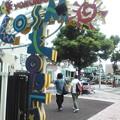 Photos: 久しぶりの横浜です