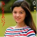 写真: #happy1242 林寛子