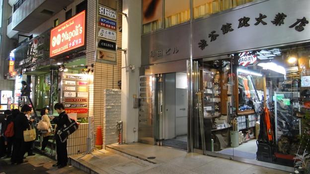 ナポリピザ渋谷と渋谷のど真ん中にある「渋谷銃砲火薬店」。