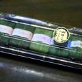 Photos: 笹寿司
