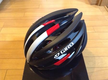 130120 Giro Aeon