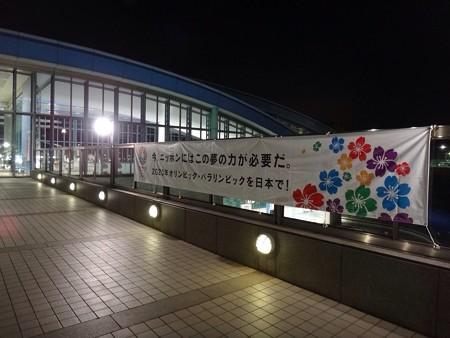 130321 世田谷区総合運動場 温水プール