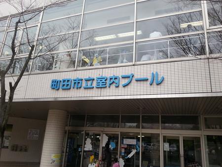 130331 町田市立室内プール