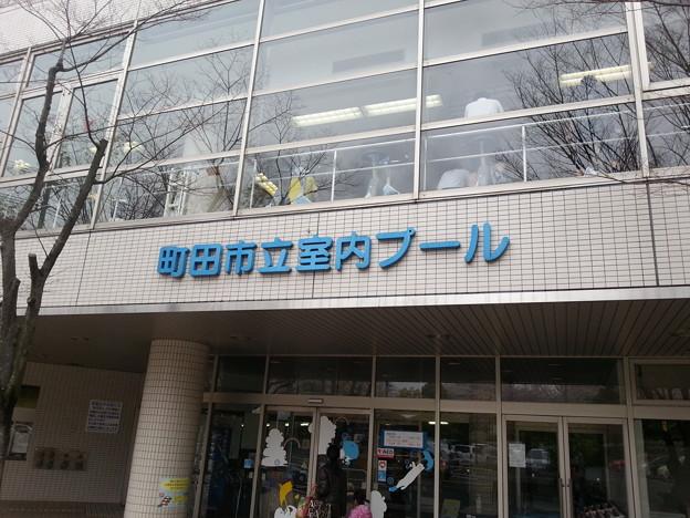 写真: 130331 町田市立室内プール