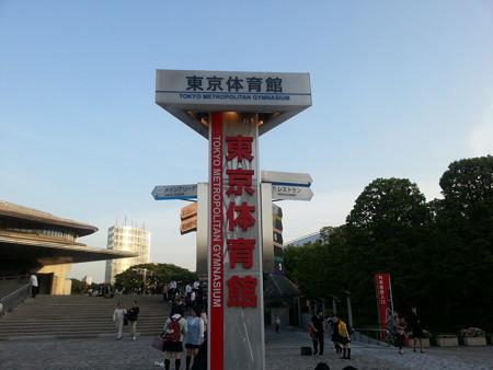 130517 東京体育館