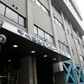 写真: 130521 千代田区立スポーツセンター
