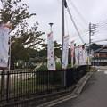 写真: 131006 鶴川中学校
