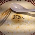 写真: 131205 バリ男完食