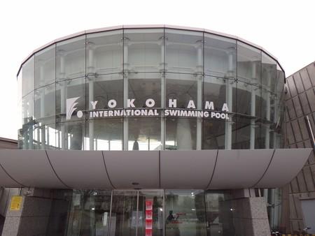 140104 横浜国際プール