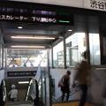 東京メトロ副都心線・東急東横線渋谷駅