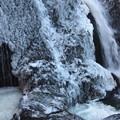写真: 袋田の滝 004