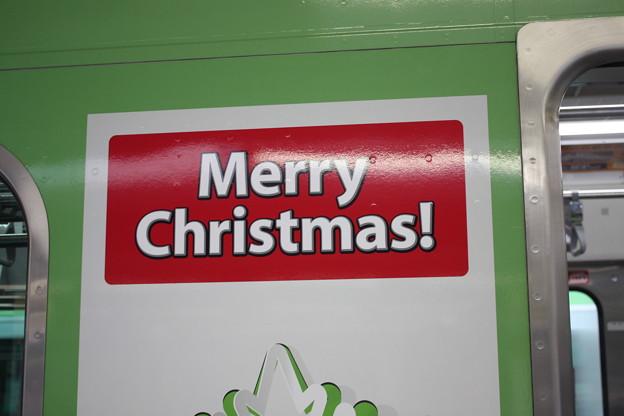 みどりの山手線メリークリスマスロゴ