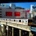 Photos: 東京メトロ銀座線渋谷駅