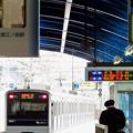 写真: 小田急・片瀬江ノ島駅