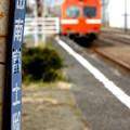 岳南鉄道・岳南富士岡駅