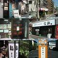 Photos: 夏休みの自由研究がギリギリ...