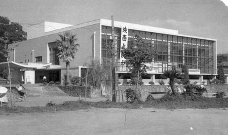 野口記念館 1958