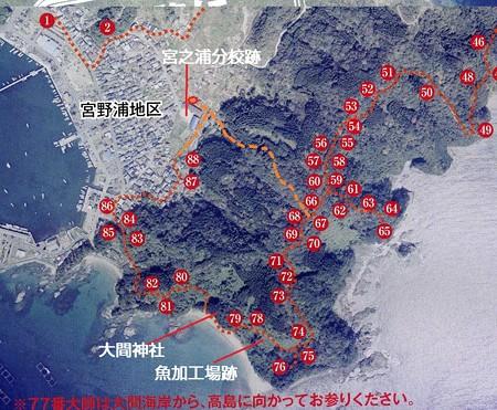宮之浦MAP2014s