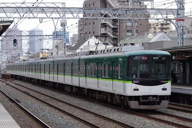 京阪9000系特急