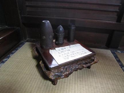 戊辰戦争時の大砲の弾