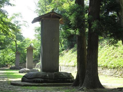 歴代藩主の墓