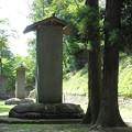 Photos: 歴代藩主の墓