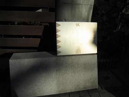 釜屋跡の碑