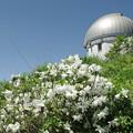 Photos: 天文台