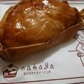 写真: 昨日食べたナカヤのアップルパイ、美味しかったなぁ(*^o^*)次砂川通る時...