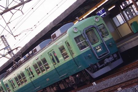 IMGP3283